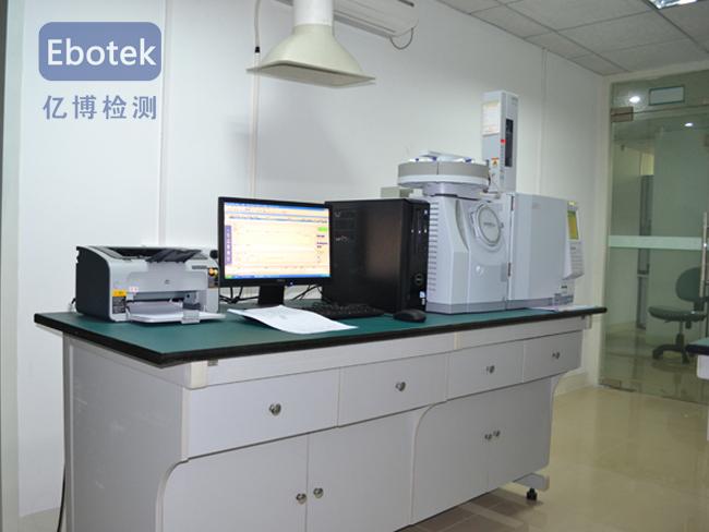 实验室实景图